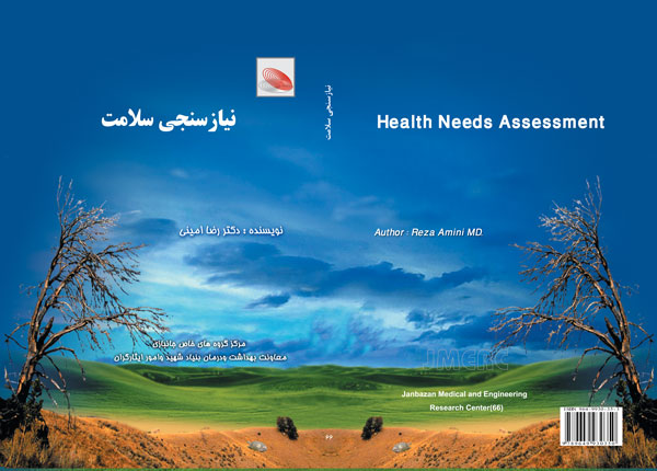 health needs assessment