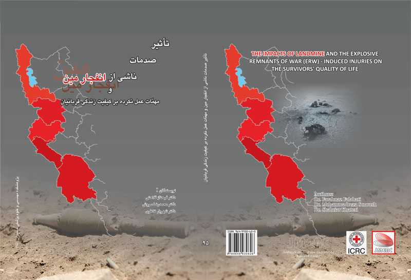 impacts of landmine iran